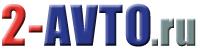 Разборки японских авто в Магадане  - Автозапчасти б/у для праворульных автомашин :: 2-AVTO.ru